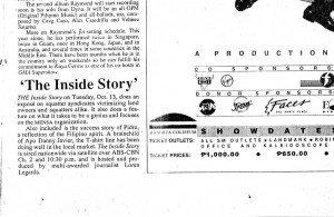 19921011 PDI - Inside Story